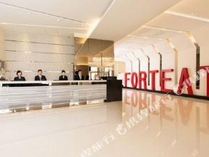 福泰商務飯店(Changhua Forte Hotel)
