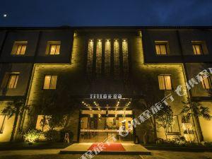西塘2046設計酒店
