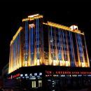 門源浩城大酒店