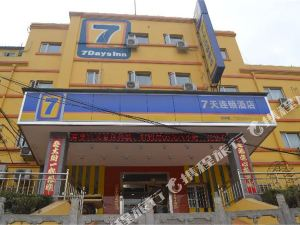 7天連鎖酒店(陽泉市政府店)