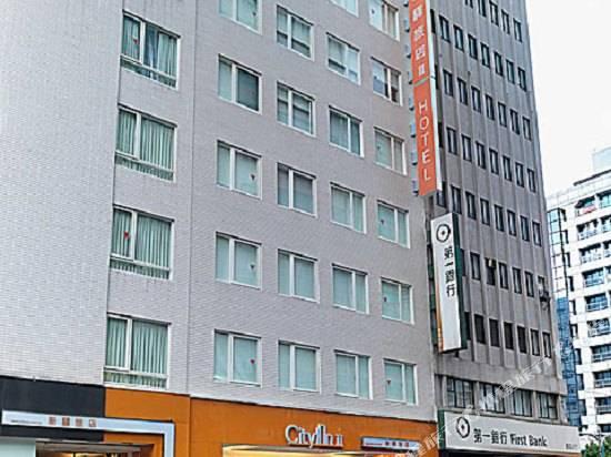 新驛旅店(台北車站三館)