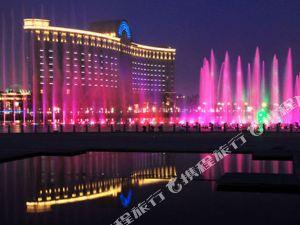 唐山國豐維景國際大酒店