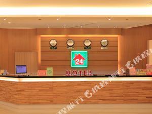 台南鐵道大飯店(RaTie-Dao Hotel)