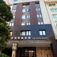 高雄雲端精緻旅館酒店預訂