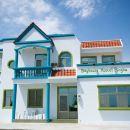 澎湖北吉光背包客民宿(Bayhouse Hostel)