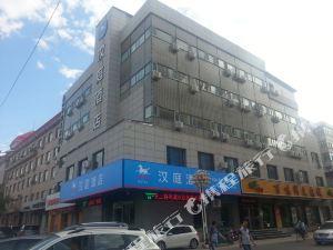 漢庭酒店(呼倫貝爾國貿店)