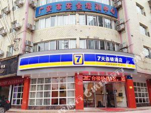 7天連鎖酒店(廣安城南客運中心店)
