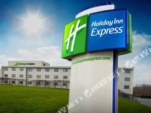 曼徹斯特機場智選假日酒店(Holiday Inn Express Manchester Airport)