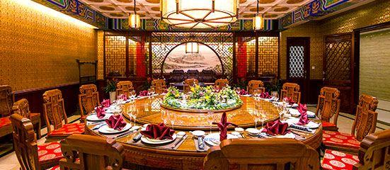 Quanjude Roast-Duck Restaurant (Wuxi New District Store)