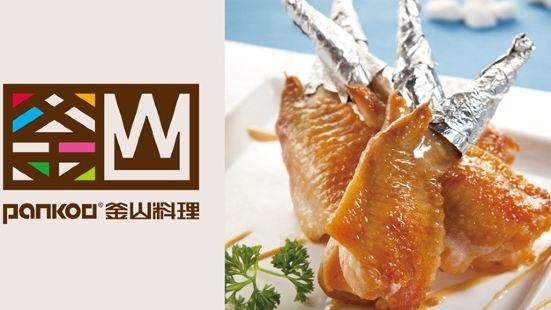 PANKOO釜山料理(九方店)