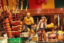 里约热内卢美食图片-巴西烤肉