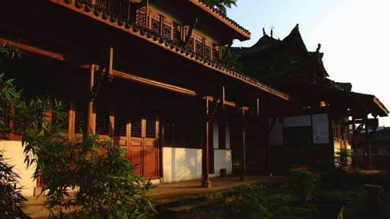 Xinjiang Academy