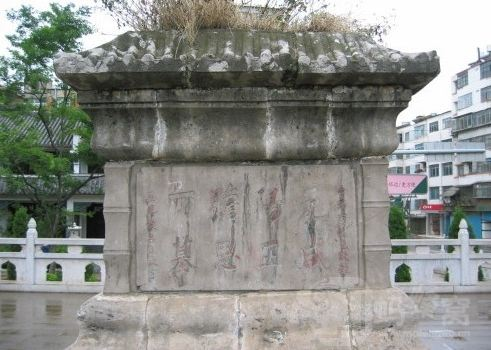 Saidianchi Cemetery3