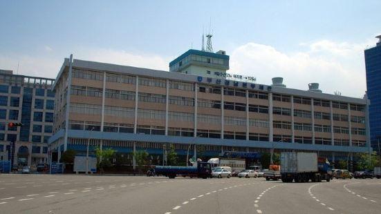 Busan Customs Museum