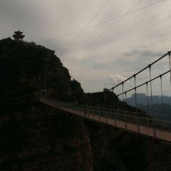 Ancient Wu Tang Mountain User Photo
