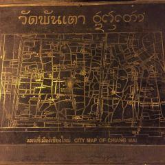 Wat Phan Tao User Photo