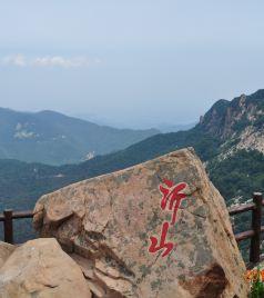 临朐游记图文-2014山东自驾行第五站——沂山