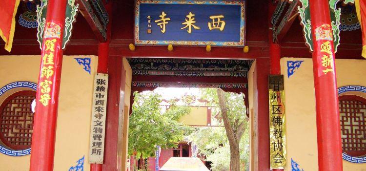Xilaisi