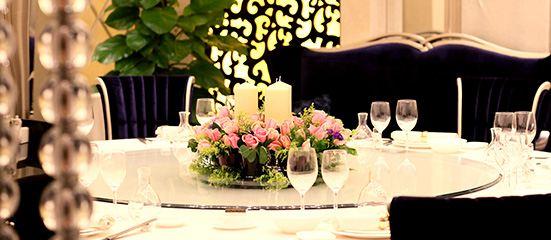 Jing Li Hotel Nanjing Jing Restaurant