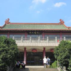 Zhongshan College User Photo