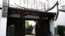 杨桥巷-福州-E02****43