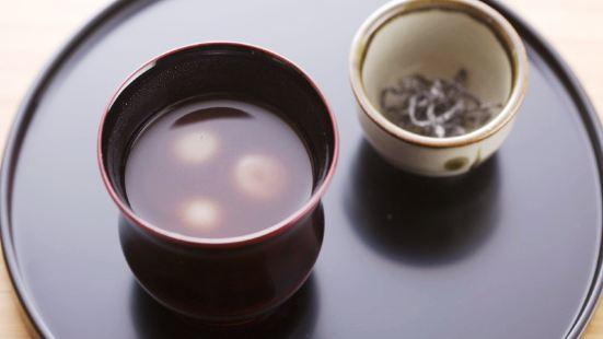 Kagizen Yoshifusa Honten