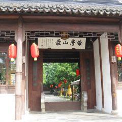 Weimo Mountain Villa User Photo