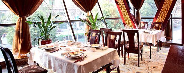 Nan Jing Restaurant( Ying Bin Road )