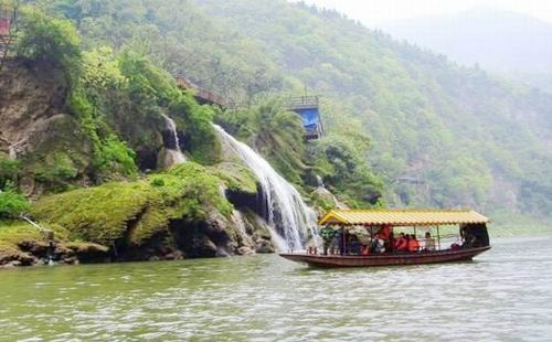 Yulin Gorge