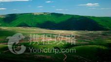 飞狐峪·空中草原