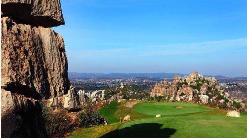 石林國際高爾夫俱樂部