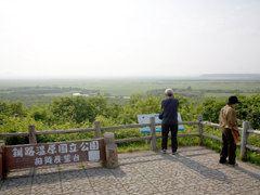 Hosooka Observatory