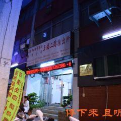 新堀江商圈用戶圖片