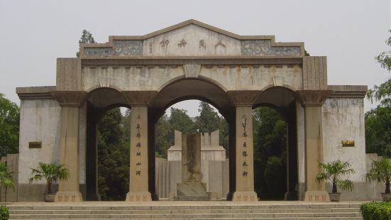 晉冀魯豫烈士陵園