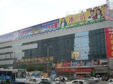 济南人民商场商业区图片