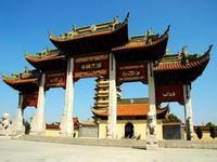 海天禅寺-太仓-尊敬的会员