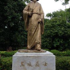 Zhonghe Ancient Town User Photo