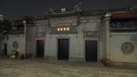 Qianye Association