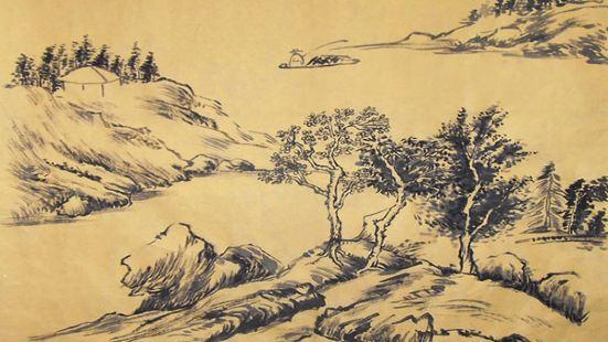 安吉春山收藏館