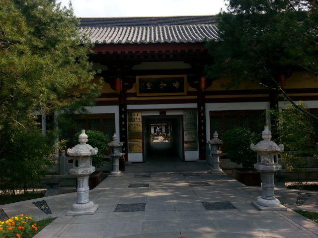 Da Tang Bo Xiang Fu Hotel Restaurant