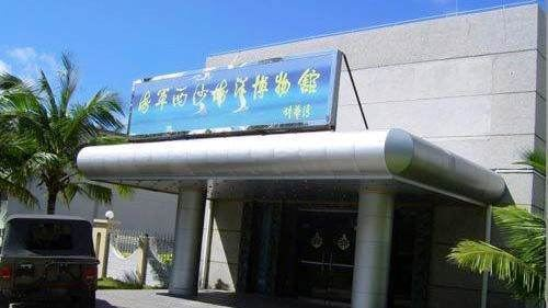 Xisha Maritime Museum