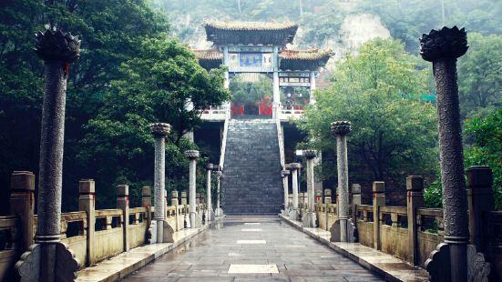Lingkong Mountain