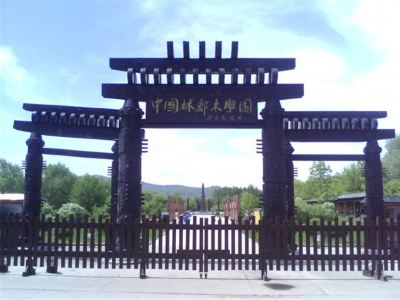 中國林都木雕園