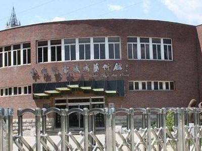 Huafuboli Art Museum