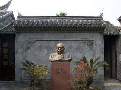 海安縣博物館