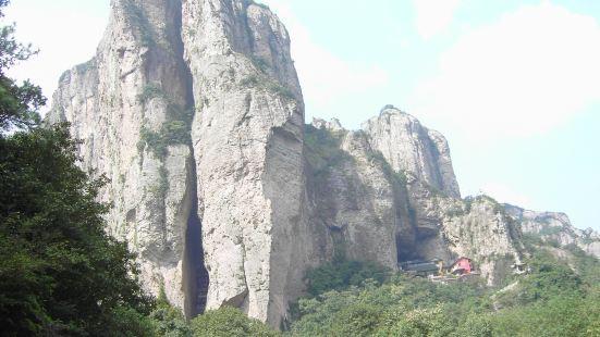 Hezhang Peak