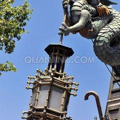 Casa Bruno Quadros User Photo