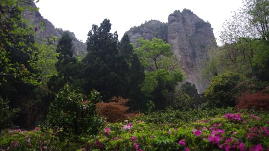 Bixiao Peak