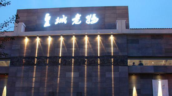 HuangCheng LaoMa (JinSha)