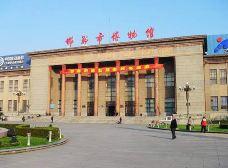 邯郸市博物馆-邯郸-马百人